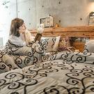 搖粒絨 / 單人【里昂莊園黑】床包兩用毯組  頂級搖粒絨  戀家小舖台灣製AAW115