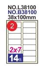 《享亮商城》L38100 (2號)A4鐳射噴墨電腦標籤 鶴屋