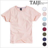 潮流短T‧基本款素色棉質圓領短T‧八色【NF9918】-TAIJI-