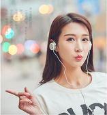 掛耳式頭戴式運動耳機跑步耳掛式單孔電腦手機耳麥