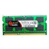 記憶體 DDR3 1600 4G 筆電記憶體 兼容1333 可雙通8G