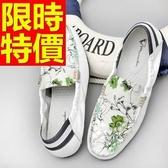 牛皮豆豆鞋-帥氣有型真皮男休閒鞋4色59b13【巴黎精品】