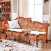交換禮物-貴妃椅地中海客廳藤懶人沙發美人床 歐式藤藝貴妃榻 臥室藤椅貴妃椅WY