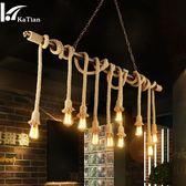 水管loft復古鐵藝創意個性工業風酒吧台餐廳服裝店咖啡廳麻繩吊燈jy【全館89折最後一天】