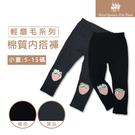 草莓內搭褲*2色[9448] RQ POLO 秋冬童裝 小童 5-15碼 現貨