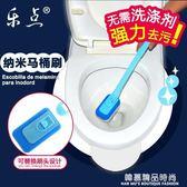 日式馬桶刷套裝衛生間廁所刷浴室馬桶清潔刷海綿長柄馬桶刷子