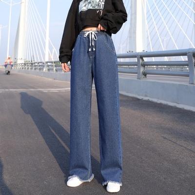 S-5XL牛仔褲秋冬新款時尚牛仔褲闊腿長褲女高腰大碼女裝200斤 68081F039日韓屋