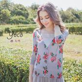 東京著衣【YOCO】田園女孩春氛花朵針織外套-S.M(6013897)