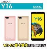 SUGAR Y16 3G/32G 5.45吋 智慧型手機 24期0利率 免運費