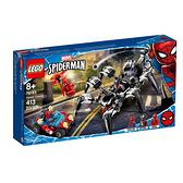76163【LEGO 樂高積木】漫威英雄系列 Marvel -蜘蛛人毒液爬行機甲 Venom Crawler (413pcs)