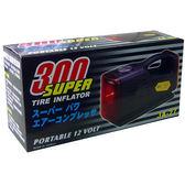 台製300磅打氣機15*29*11cm【愛買】