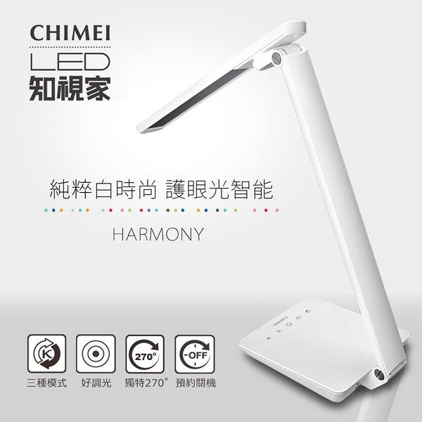 奇美CHIMEI  CT080D 時尚LED護眼檯燈
