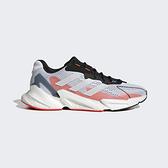 Adidas X9000l4 M [S23670] 男 慢跑鞋 運動 休閒 透氣 彈力 緩衝 編織 愛迪達 灰粉