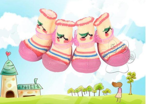 寵物鞋子 寵物鞋子泰迪犬襪子鞋 比熊貴賓的小狗狗鞋子秋冬鞋 狗狗用品