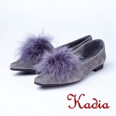 kadia . 優雅毛球羊麂皮尖頭鞋8504 83 紫色