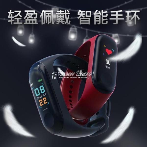 智慧運動手環男女測心率血壓防水計步器學生手表適用于小米5華為 快速出貨