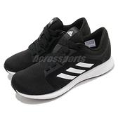 adidas 慢跑鞋 Edge Lux 4 黑 白 女鞋 舒適緩震 運動鞋 【ACS】 FV6354