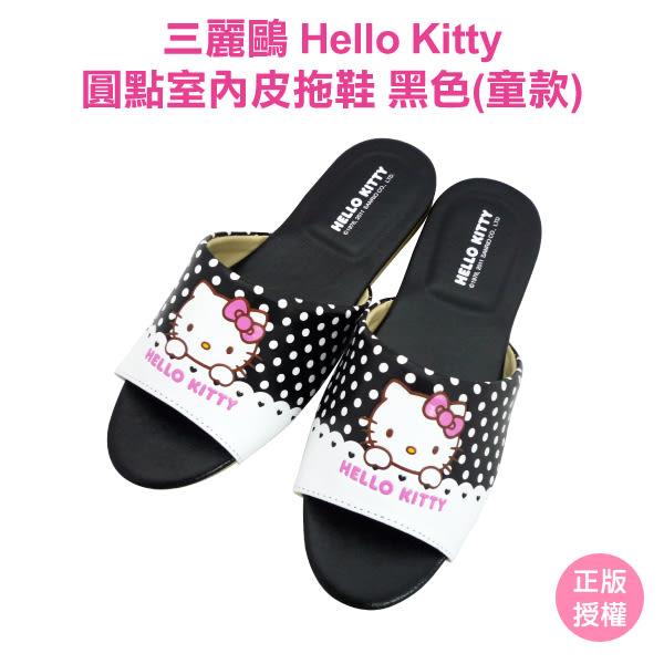 正版 HELLO KITTY 蝴蝶結室內拖鞋/紫色/塑膠拖鞋/三麗鷗/LAIBAO蕾寶生活廣場
