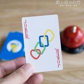 扣環游戲 專注力反應力記憶力訓練親子互動益智玩具 智力桌面游戲 韓小姐的衣櫥