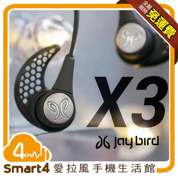 【愛拉風 X 藍芽耳機】Jaybird X3 美國鐵人三項指定款運動耳機 無線超輕量 可撥放8小時馬拉松等級