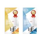 旭光 LED 燈泡 3.5W 全電壓/無藍光 符合CNS國家標準