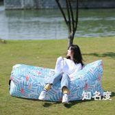 氣墊床 戶外懶人充氣沙發袋空氣床墊野外氣墊床椅子便攜式單人折疊抖音T 3色