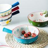 8寸手柄焗飯碗帶把陶瓷烤碗創意米飯碗湯碗早餐碗水果沙拉碗涼拌    伊芙莎