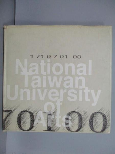 【書寶二手書T7/藝術_FOG】2002 Depatment of Fine Arts_A Collection…