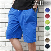 休閒短褲【ATJB013 】街頭風格‧素面棉質抽繩鬆緊彈力休閒短褲‧八色‧多色海灘褲工作水洗
