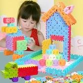 拼接積木兒童塑料數字方塊拼插積木男孩3-6歲寶寶1拼裝2女孩益智玩具 多色小屋