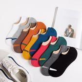 襪子男士船襪短襪夏季全隱形襪純棉淺口低筒防臭吸汗薄款短筒秋潮5雙 亞斯藍