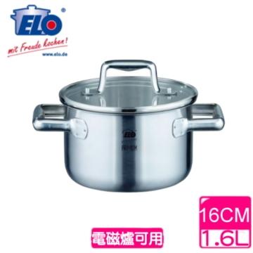 【南紡購物中心】《德國ELO》Multilayer 不鏽鋼雙耳湯鍋(16CM)