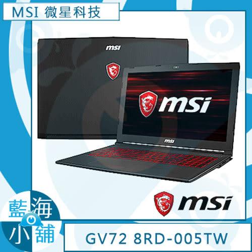 MSI 微星 GV72 8RD-005TW 17吋電競筆記型電腦 (全新8代新機上市!8代i7六核心∥ GTX1050Ti獨顯4G)