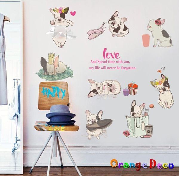 壁貼【橘果設計】小狗 DIY組合壁貼 牆貼 壁紙 室內設計 裝潢 無痕壁貼 佈置