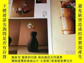 二手書博民逛書店Enjoy罕見Four Seasons Flower of Japanese Tea Ceremony SADO