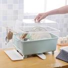 碗櫃塑料廚房瀝水碗架帶蓋碗筷餐具收納盒放碗碟架滴水碗盤置物架 WD 一米陽光