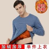 秋冬保暖內衣男士圓領加絨加厚套頭中年針織毛衫單上衣爸爸裝衛衣 創意新品