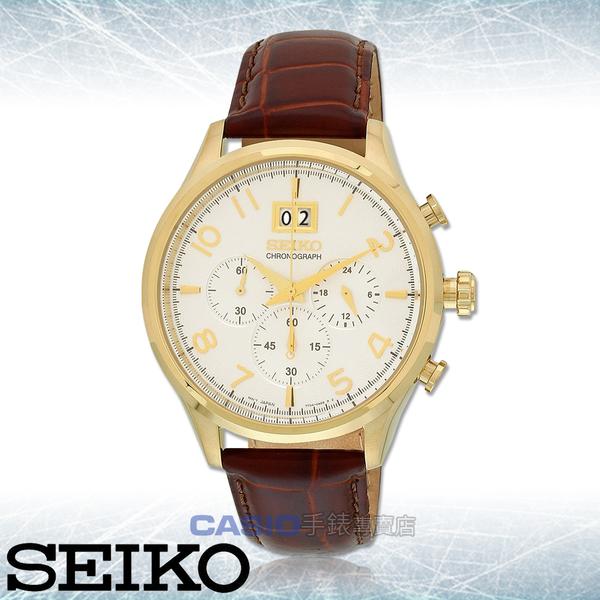 SEIKO 精工 手錶專賣店 SPC088P1 男錶 石英錶 不鏽鋼錶殼皮革錶帶 三眼 防水 全新品