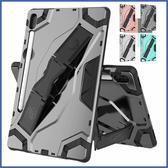 三星 Tab S6 10.5 T860  變形防摔殼 平板殼 平板保護殼 防摔 支架 手托