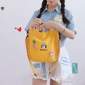 原宿日系軟妹少女布包可愛小包包帆布斜背包單肩手提袋學生小挎包  嬌糖小屋