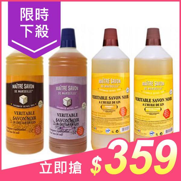 法國 MAITRE SAVON 玫翠思 亞麻油黑肥皂(1000ml) 款式可選【小三美日】$450