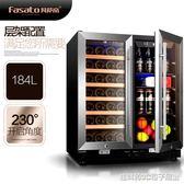 紅酒櫃雙開門壓縮機雙溫風冷紅酒柜 冰吧展示柜igo 維科特3C