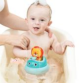 兒童洗澡戲水玩具-電動旋轉杯兔子獅子噴水益智玩具-JoyBaby