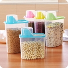 店長推薦 4個裝大號2.5L塑料密封罐食...