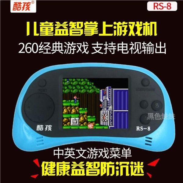 兒童益智掌上遊戲機 支持電視鋰電池充電 DA3815『黑色妹妹』 TW