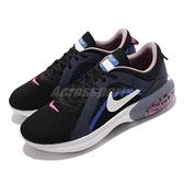 Nike Joyride Dual Run 2 慢跑鞋 黑 白 藍 桃紅 男鞋 運動鞋 【ACS】 DM9591-061