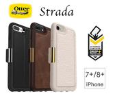 OTTERBOX STRADA FOLIO 系列真皮 IPHONE 7 PLUS (5.5吋)保護殼