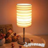 床頭燈 時尚田園歐式現代簡約可調光臥室床頭溫馨閱讀遙控起夜創意小檯燈 Cocoa IGO