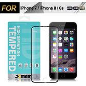 Xmart for iPhone 8/iPhone 7/6s 用高透光2.5D滿版玻璃貼-黑