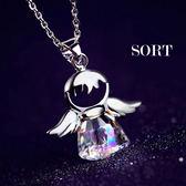 項鍊 幸福守護天使精緻閃耀繽紛水晶造型鎖骨鍊短款項鍊【1DDN0270】